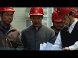 Discovery «Атлас 'Дискавери' - Китай» (Документальный, 2006)